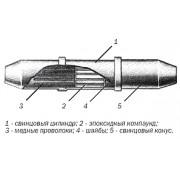Муфта свинцовая газонепроницаемая ГМСМ-40