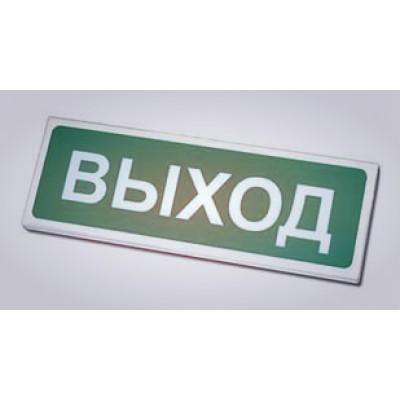 БЛИК-С-12/24 (классический корпус) оповещатель охранно-пожарный световой (табло)