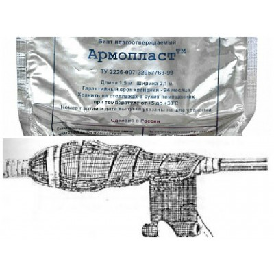Армопласт (бинт влагоотвержд.) 100мм х 1,5м