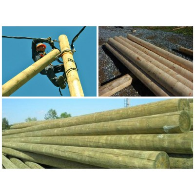 Опоры ЛЭП деревянные 11 м