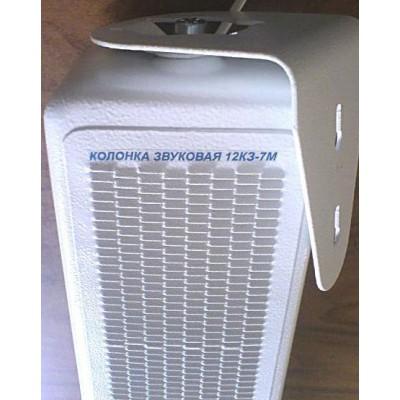 Колонка звуковая 12КЗ-7М (12Вт, 30/70/120в), корпус - пластик